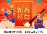 cute bulls writing chinese... | Shutterstock .eps vector #1881252490