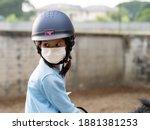 asian school kid learning or... | Shutterstock . vector #1881381253