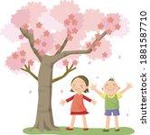 children taking a deep breath...   Shutterstock .eps vector #1881587710