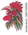 cock. bird   drawing with... | Shutterstock . vector #1881730936