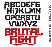 Vector font. Cool modern type. Asian, japanese typeface. Martial arts. You can easily tweak it to make your own unique lettering