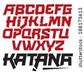 Vector Font. Cool Modern...