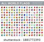 all world flags   vector set of ... | Shutterstock .eps vector #1881772393