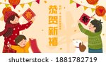 2021 cny banner. asian young... | Shutterstock .eps vector #1881782719