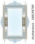 vector template for the design... | Shutterstock .eps vector #188198789
