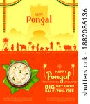 illustration of happy pongal... | Shutterstock .eps vector #1882086136