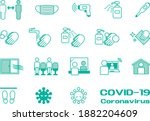 icon set related to the new... | Shutterstock .eps vector #1882204609