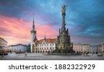 Panorama Of Olomouc  Czech...