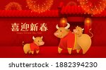 cute ox family on chinese... | Shutterstock .eps vector #1882394230