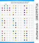 logic game for children. in... | Shutterstock .eps vector #1882595716