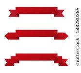 ribbon banner set of design... | Shutterstock .eps vector #188280389