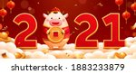 2021 year of the ox traditional ... | Shutterstock .eps vector #1883233879