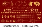 2021 chinese new year... | Shutterstock .eps vector #1883262796