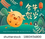 cute little ox flying balloon.... | Shutterstock .eps vector #1883456800