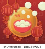 chinese and taiwanese festivals ... | Shutterstock .eps vector #1883649076