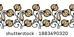 seamless decorative floral...   Shutterstock .eps vector #1883690320