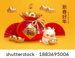 3d cny poster design with cute... | Shutterstock . vector #1883695006