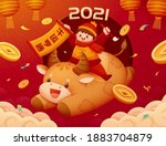 playful boy riding on cute... | Shutterstock . vector #1883704879