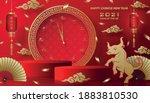 podium round stage chinese... | Shutterstock .eps vector #1883810530