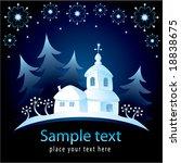 decorative christmas card | Shutterstock .eps vector #18838675