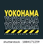 vector graphic of lettering... | Shutterstock .eps vector #1884171259