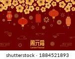 chinese lantern festival...   Shutterstock .eps vector #1884521893