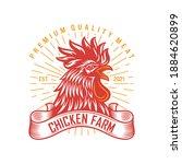 Rooster Vintage Logo Design...