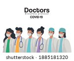 doctors biosafety protocol... | Shutterstock .eps vector #1885181320