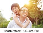 happy father and little girl | Shutterstock . vector #188526740