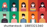 set of man and woman wearing... | Shutterstock .eps vector #1885321360