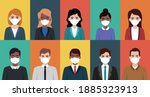 icon set of business man and... | Shutterstock .eps vector #1885323913
