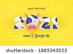 seollal  korean lunar new year  ... | Shutterstock .eps vector #1885343023