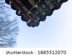 Temple Roof Eaves Seen From...