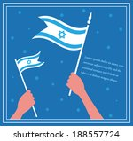 happy israeli independence day. ... | Shutterstock .eps vector #188557724