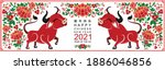 chinese new year 2021 year of... | Shutterstock .eps vector #1886046856