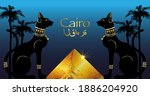 egyptian cats and antique... | Shutterstock .eps vector #1886204920