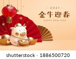 2021 3d cny background  for... | Shutterstock .eps vector #1886500720