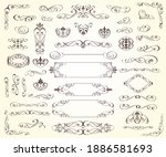 set of decorative elements for... | Shutterstock .eps vector #1886581693