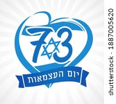 Love Israel  Heart Emblem With...