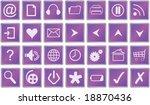 web buttons | Shutterstock .eps vector #18870436