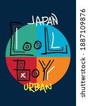 japan cool boy t shirt design... | Shutterstock .eps vector #1887109876