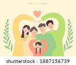 a collection of harmonious... | Shutterstock .eps vector #1887156739