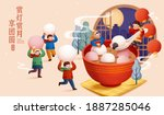 cute asian children playing... | Shutterstock .eps vector #1887285046