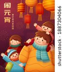 happy asian family watching... | Shutterstock .eps vector #1887304066