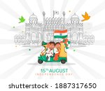 indian man driving auto with... | Shutterstock .eps vector #1887317650