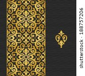 Vector ornate border in Victorian style. Golden floral element for design. Place for text. Ornamental pattern for wedding invitations and greeting cards. Traditional golden decor.