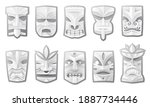 paper cut tiki masks. ethnic... | Shutterstock .eps vector #1887734446