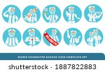 complete icon set of expressive ... | Shutterstock .eps vector #1887822883