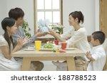 family having party   Shutterstock . vector #188788523