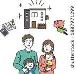 illustration of a family... | Shutterstock .eps vector #1887971299